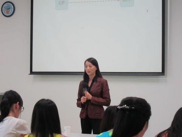 吕文珍教授讲座-1