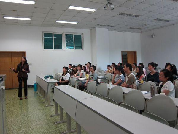 吕文珍教授讲座-2