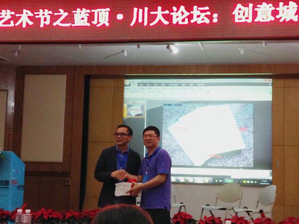 主编杨永忠教授向蓝顶艺术节组委会赠书