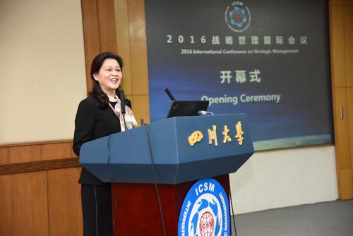 四川大学战略与发展研究中心主任揭筱纹教授主持