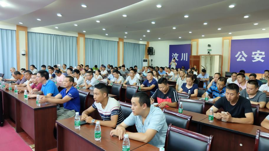汶川县合作社理事长、小微企业主、未就业大学生、个体创业者等群体参与培训.