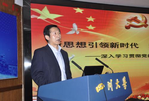 商学院党委书记、博士生导师李晓峰教授作党的十九大精神宣讲报告
